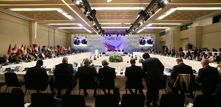 انطلاق الأعمال التحضرية للقمة الطارئة لمنظمة التعاون الإسلامية