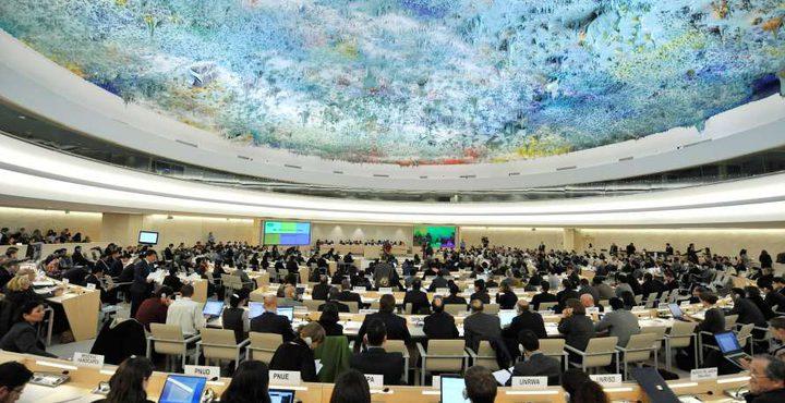 مجلس حقوق الإنسان يصفع إسرائيل مجدداً ويطالب بتشكيل لجنة تحقيق في مجزرة غزة