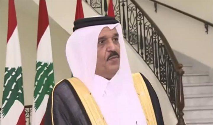 سفير قطر بلبنان يعزي بشهداء شعبنا