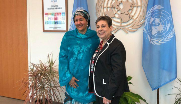 عشراوي تبحث مع نائب الأمين العام للأمم المتحدة الوضع الخطير في فلسطين