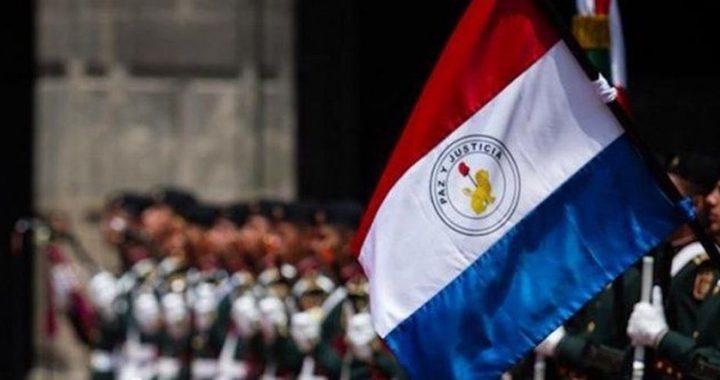 باراغواي تفتتح سفارتها بالقدس الاثنين المقبل