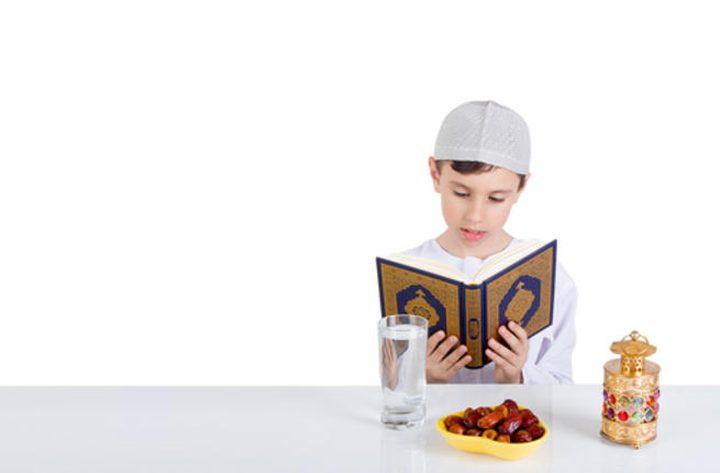 ما هو السن المناسب لبدء طفلك في الصيام خلال شهر رمضان ؟