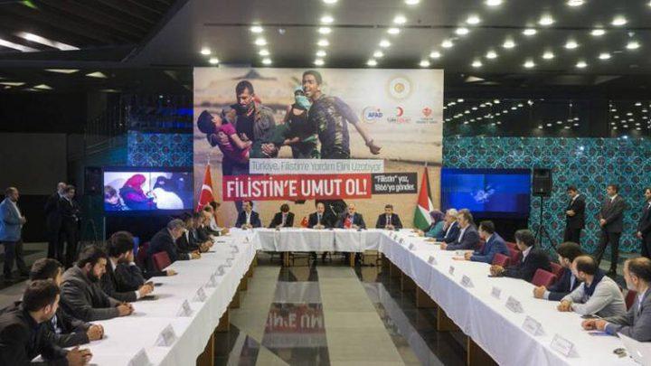 """تركيا تطلق حملة خيرية """"كن أملًا لفلسطين"""" لتقديم المساعدات الطبية والأدوية"""