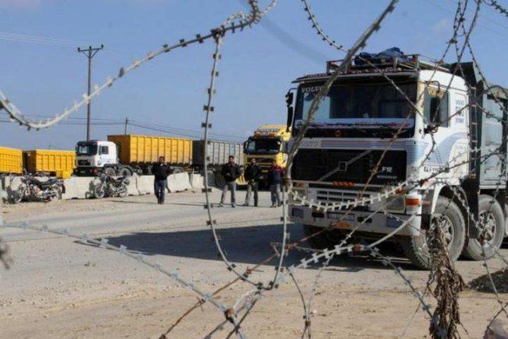 """الاحتلال يغلق """"كرم أبو سالم"""" اليوم"""