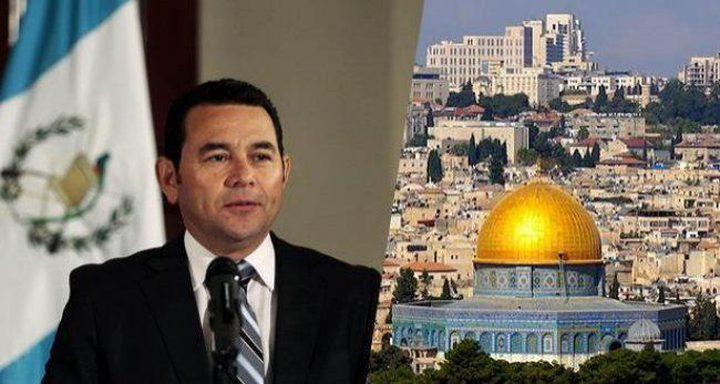 المغرب يتخذ إجراءات ضد غواتيمالا رداً على نقلها سفارتها إلى القدس