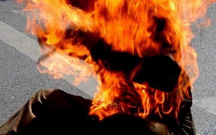 إصابة شاب حاول الانتحار حرقاً (فيديو)