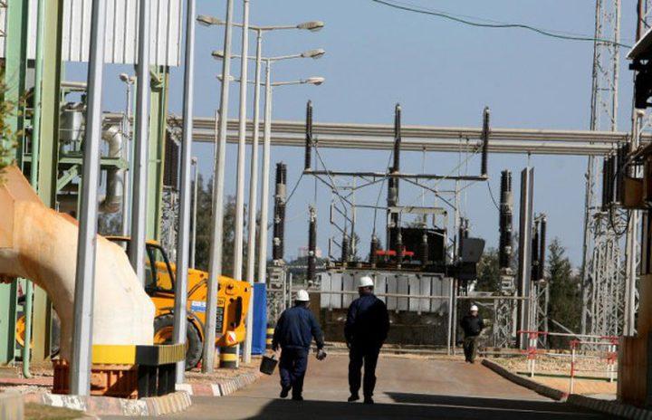 بحث سبل تنظيم وتطوير قطاع الكهرباء في فلسطين