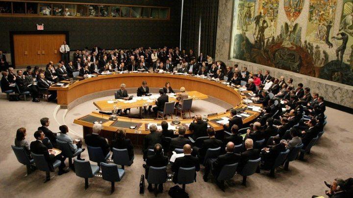 مجلس الأمن يبحث مشروع الكويت الخاص بفلسطين
