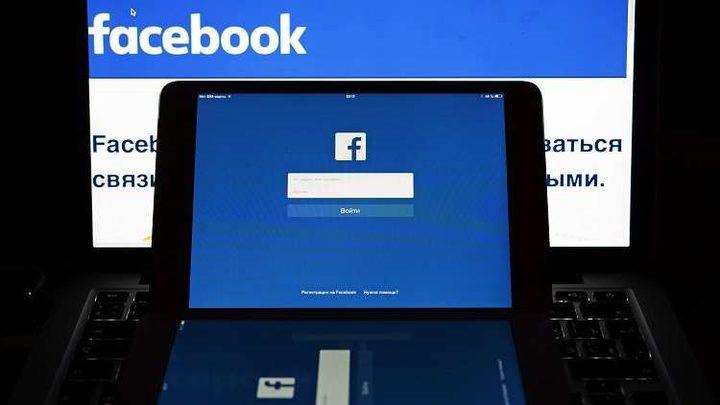 فيسبوك يتوقف عن العمل