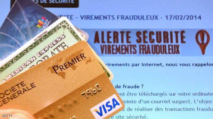 """ثغرة """"خطيرة"""" تسرق بيانات بطاقات الائتمان"""