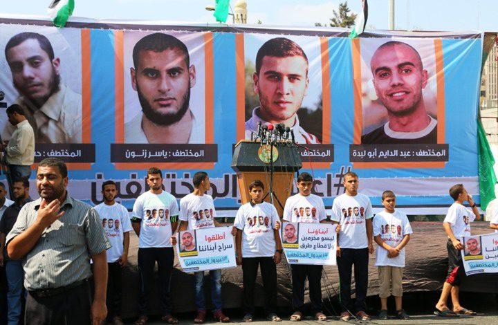 مصر ستفرج عن معتقلي حماس الأربعة بشروط وضمن البوادر الايجابية