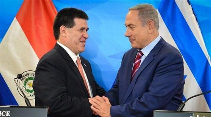 افتتاح سفارة باراغواي لدى اسرائيل في مدينة القدس