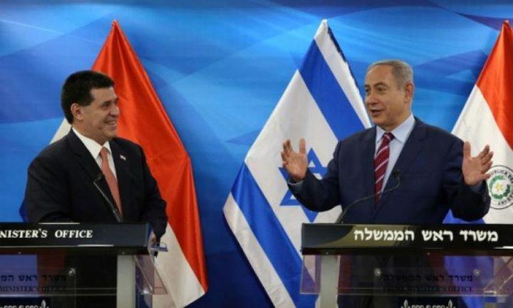 باراغواي تنقل سفارتها إلى القدس اليوم