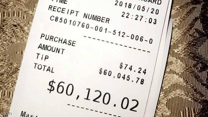 """""""بقشيش"""" بقيمة 60 ألف دولار"""