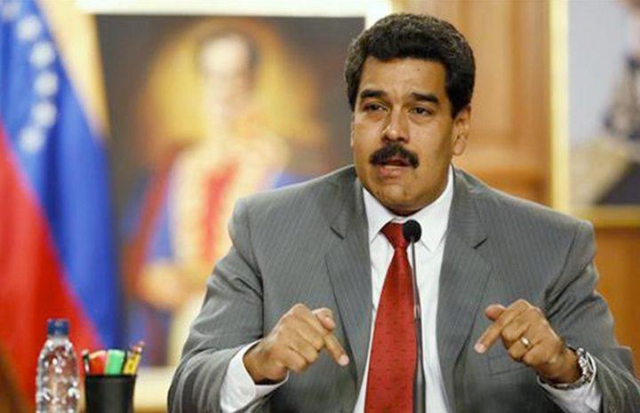 الرئيس الفنزويلى يعلن طرد القائم بالأعمال الأمريكي