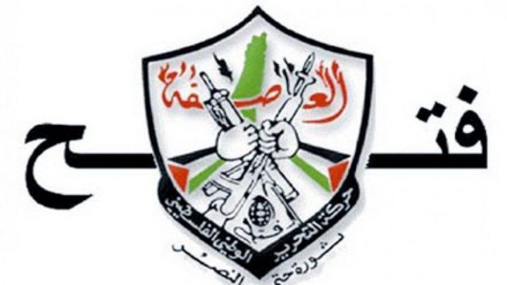 فتح: الاعتداء على مكتب التعبئة والتنظيم في غزة فعل آثم وغاشم