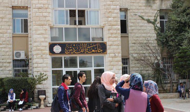 """""""شؤون المغتربين والجاليات الصديقة"""" التركية تبحث التعاون الأكاديمي مع جامعة القدس"""