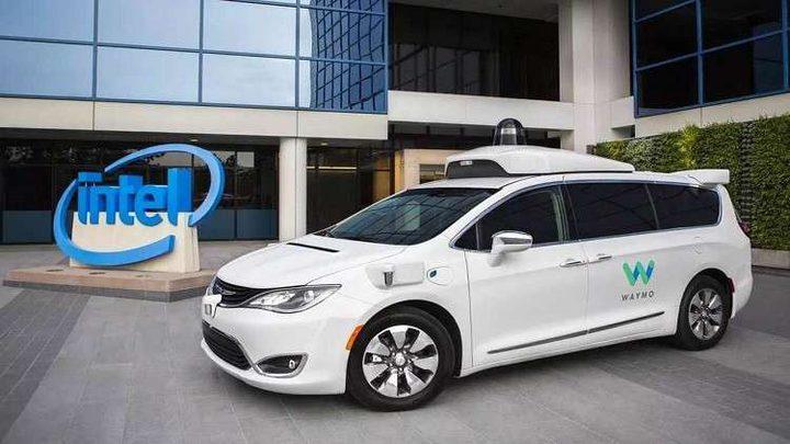 إنتل تقتحم عالم السيارات ذاتية القيادة