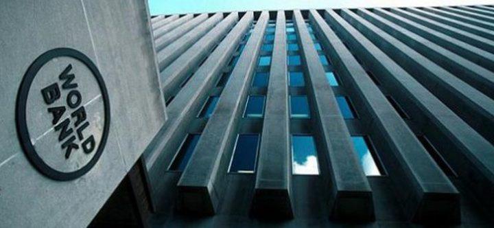 البنك الدولي يقدم 10.5 مليون دولار دعماً لموازنة السلطة الوطنية