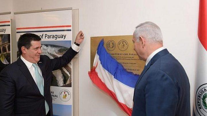 """أنجولا تقرر طرد سفيرها في """"إسرائيل"""" لحضوره احتفالات نقل السفارة الأميركية للقدس"""