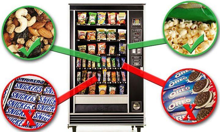 ما هي الأطعمة الصحية التي تستطيع شراءها من الآلات البيع