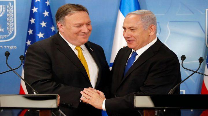محلّل إسرائيلي: شروط بومبيو لطهران تحقيق لحلم نتنياهو