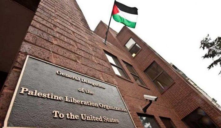 اللوبي اليهودي في أميركا ينفذ حملة لإغلاق بعثة فلسطين وطرد السفير