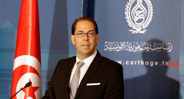 حراك في تونس لرحيل رئيس الحكومة يوسف الشاهد