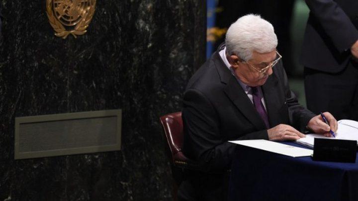 فلسطين تنضم لمنظمة حظر الأسلحة الكيماوية