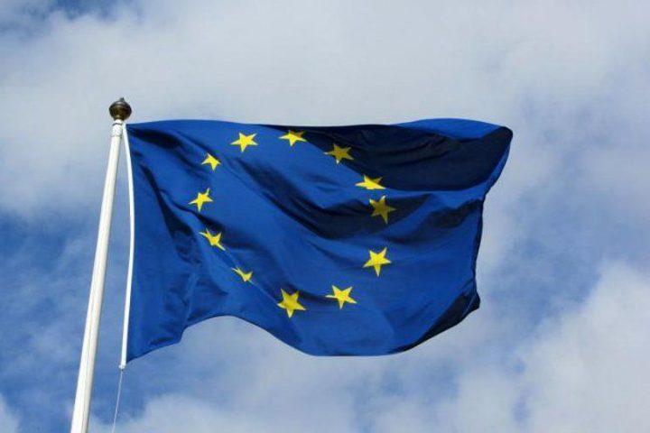 أوروبا تحذر دولة الاحتلال من استمرار بطشها بالفلسطينيين