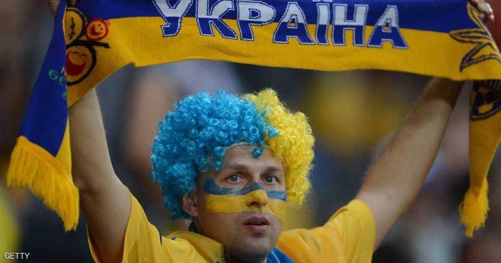 """35 ناديا أوكرانيا تحت طائلة """"التلاعب بنتائج مباريات"""""""