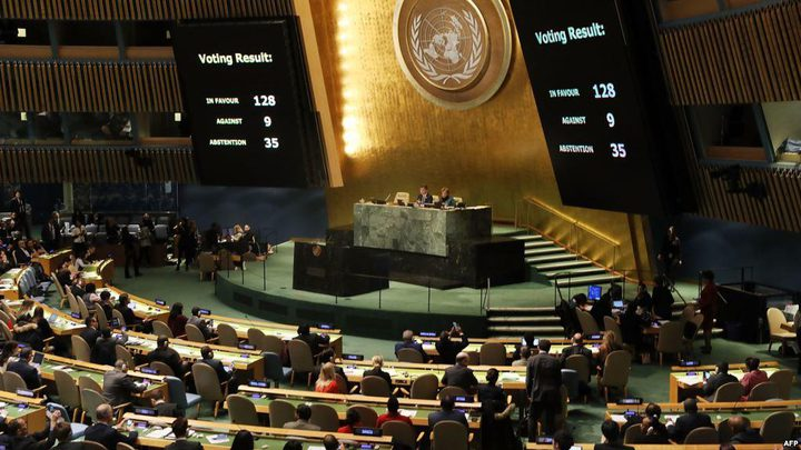 الجمعية العامة لمنطمة الصحة العالمية تصوت على قرار لصالح فلسطين