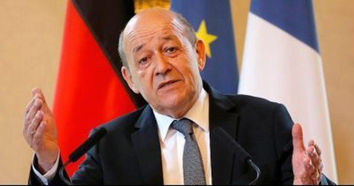 انتقاد فرنسي لموقف واشنطن من إيران
