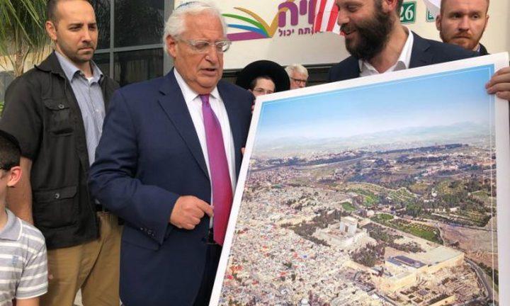 القدس: الفعاليات الاسلامية تطالب أميركا وسفيرها فريدمان بالاعتذار