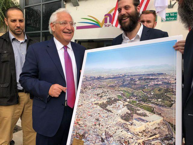 واشنطن توضح بان سفيرها لدى اسرائيل خدع بصورة مركبة للقدس لا يظهر فيها الاقصى