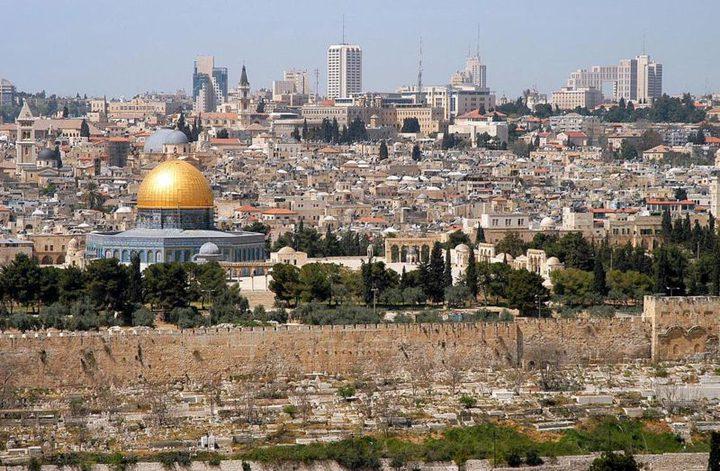 البطش: مسيرة العودة لن تسمح بسرقة القدس