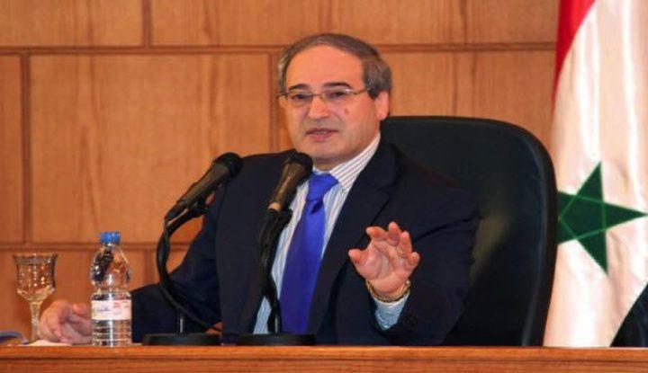 المقداد: انسحاب القوات الإيرانية من سوريا غير مطروح للنقاش