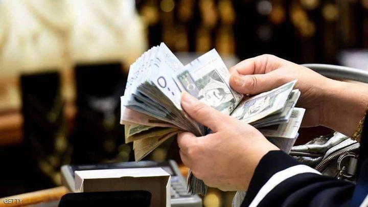النقد السعودي: إحلال الريال المعدني محل الريال الورقي