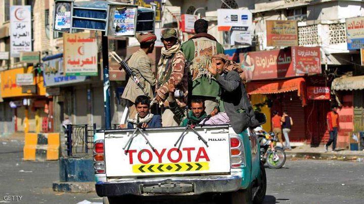 """الحوثيون ينهبون الملايين.. بذريعة """"نقود الشرعية"""""""