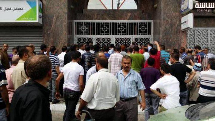 سلطة النقد تُعطّل عمل البنوك في غزة