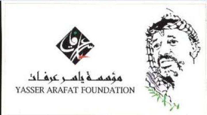 مؤسسة ياسر عرفات تفتح باب الترشيح لجائزة ياسر عرفات للإنجاز لعام 2018