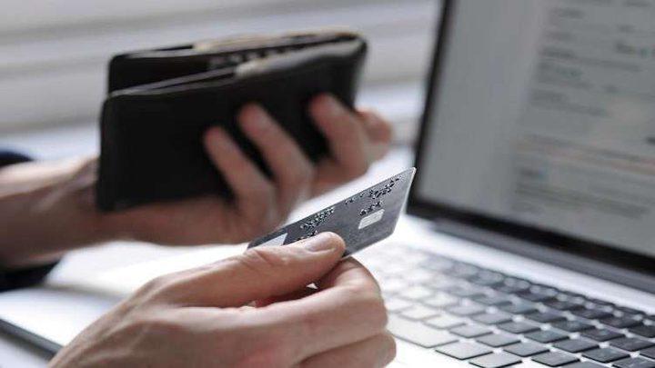 برامج خبيثة تسرق بيانات بطاقات الائتمان من متصفحات الويب