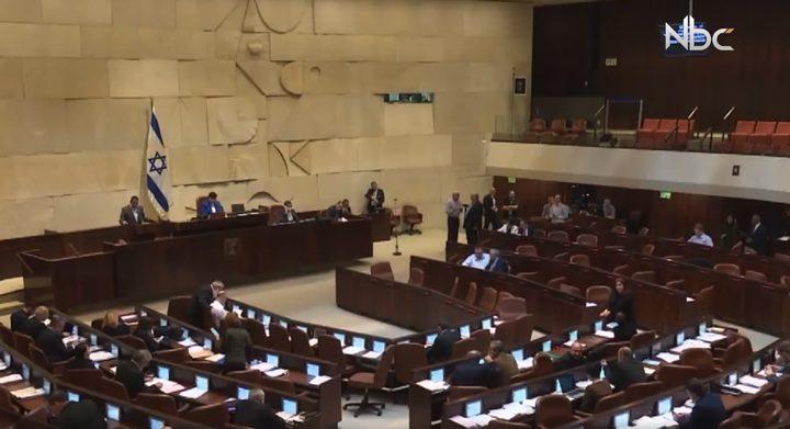 الكنيست الإسرائيلي يناقش سلسلة اقتراحات ضد تركيا (فيديو)