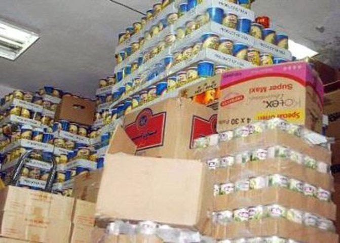 بلدية بيت لحم تتلف نصف طن من المنتجات الغذائية منتهية الصلاحية