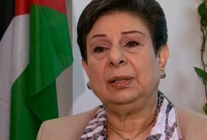 عشراوي تدين إعلان إسرائيل خطة لبناء وحدات استيطانية جديدة