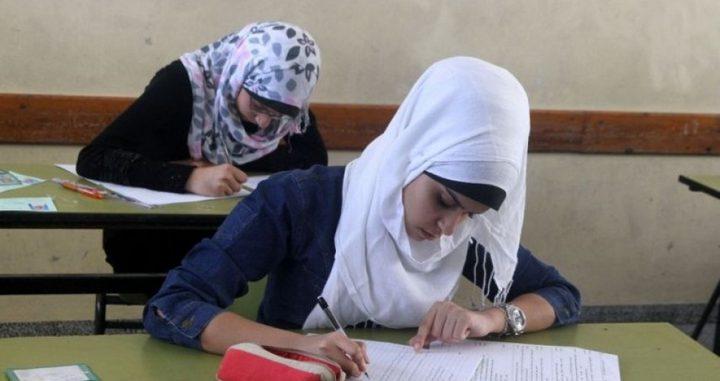غداً.. 76811 طالباً يخضعون لامتحانات الانجاز في محافظات الوطن