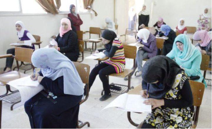 """""""التربية"""" تقرر منح الطلبة الصم مترجم إشارة مع بداية امتحان """"الإنجاز"""""""