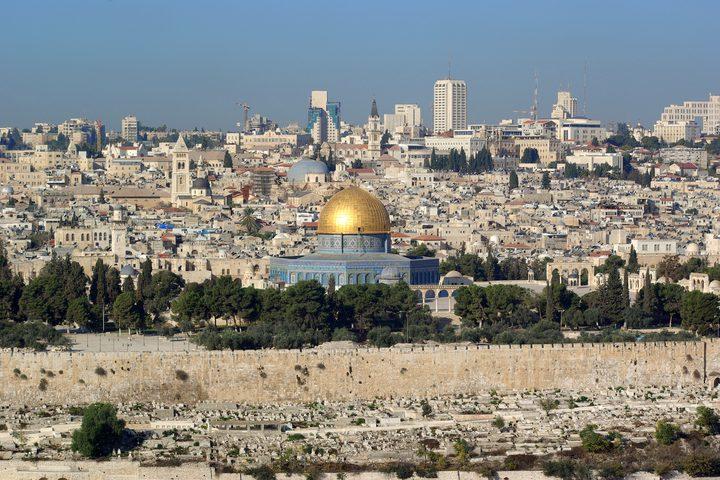 الدومينيكان ترفض نقل سفارتها الى القدس