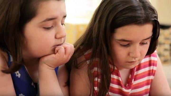 ألعاب فيديو لها تأثير إيجابي على نفسية الأطفال