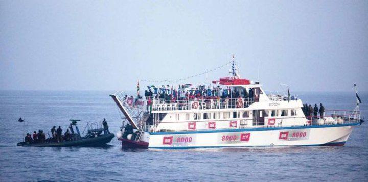 """أسطول """"كسر الحصار"""" يواصل طريقه نحو غزة"""
